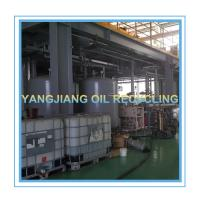China Used Lubricationg Oil Recycling Waste Engine Oil Recycling Machine wholesale