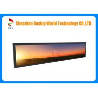 Buy cheap Ultra Wide Bar IPS LCD Screen 29 Inch LVDS Interface For Digital Advertising from wholesalers