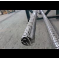 Buy cheap Metric Perforated Muffler Tubing Stainless Steel Perforated Round Square from wholesalers