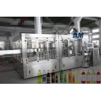 China Energy Drinks / Kvass Beer Rotary Filling Machine Liquid Filling Equipment 200ml-1500ml wholesale