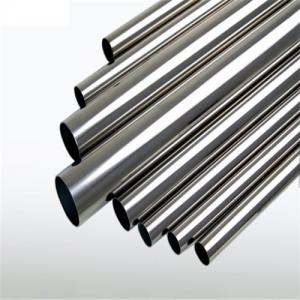 China Forged S32205 EN1.4462 A240 F51 Duplex Stainless Steel Pipe for industry wholesale