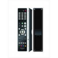 China Long - Term Life Spectrum Remote Control Customer Centric Approached Button wholesale