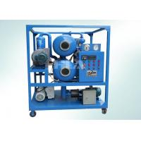 China Multi Stage Transformer Oil Dehydration Machine Oil Water Separator 18000 L/hour wholesale
