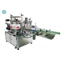 Soy Sauce Bottle Labeling Machine Stainless Steel , Front And Back Double Side