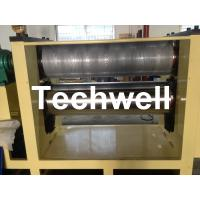 China HDF Panel Embossing Machine For Decorative Wall Panel  With 0.4 - 1.0mm Pattern Depth wholesale