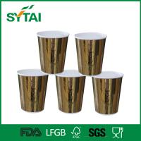 China Compostable Biodegradable Golden ripple paper coffee cups embossing Rose wholesale
