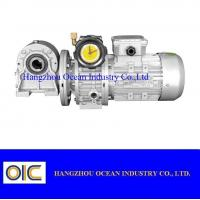 China WJ Series worm gear speed reducer WJ40 WJ49 WJ62 WJ87 on sale