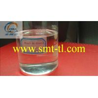 China organic solvent 2-Ethyl Hexyl Di Glycol on sale