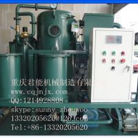 China ZLA-100 online Double-stage Vacuum transformer oil purifier 2000L/H on sale