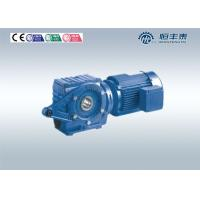 China Worm Cast Iron Electric Motor Speed Reducer Torque Arm High Efficiency wholesale