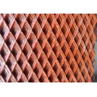 China Custom Expanded Metal Sheet , Decorative Metal Sheets Hexagonal Pattern wholesale