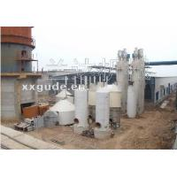 China 1-800T Precipitated Calcium Carbonate Line wholesale