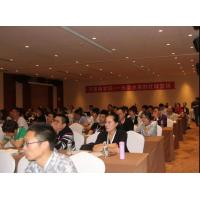 China The Training for Specific varity of Fruits for Fruits Dealers, Growers and Traders wholesale