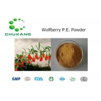 China Nature High Purity Wolfberry Extract Powder Polysacchrides Natural Ingredients on sale
