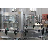 China Gravity Auto Liquid Filling Machine Fully Automatic Beer Filling Line wholesale