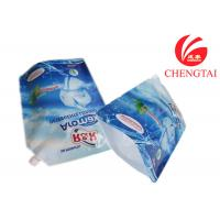 China Blue Color Stand Up Pouches , Detergent Packaging Liquid Bags With Spout wholesale