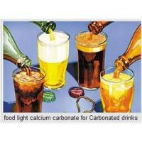 China Food light calcium carbonate for Carbonated drinks wholesale