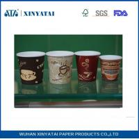 China 2.5oz  70ml Printing Cute Custom Disposable Paper Coffee Cups Single Wall / Double Walled wholesale