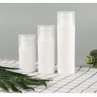 Buy cheap 15ml 30ml 50ml white cosmetic bottles fat PP lotion airless bottle from wholesalers