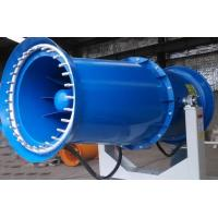 Buy cheap Water Mist Fog Cannon Sprayer Dust Suppression System For Demolition , High from wholesalers