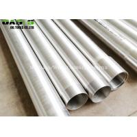 China seamless steel API 5ct casing pipe for water well and oil pipe made in China used oil well tubing wholesale
