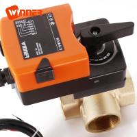 China 24VAC three way DN32 water flow control valve for air conditioning, heat pumps wholesale