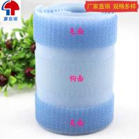 China Nylon Durable Strong Self Adhesive Velcro Hook Loop Tape Fastener Sticky wholesale