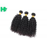 Buy cheap 9A Russian Kinky Curly Virgin Hair Bundles Double Layers Hair Weft from wholesalers