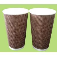 China china factory single wall  16oz paper cup wholesale