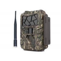 """China 2.0"""" LCD SMS Control 3G Hunting Camera With Fast Network Searching And Transmission Speed wholesale"""