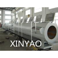 China PVC Pipe Extrusion Line Stainless steel Vacuum Calibration Tank 63 - 800mm on sale