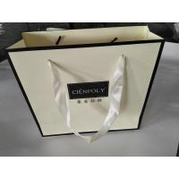 Quality Colorful Paper Bags Printed With Logo / Luxury Printed Paper Gift Bags for sale