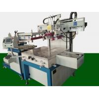 China Aluminum Alloy Automatic Screen Printing Machine Adjustable Platform Available wholesale