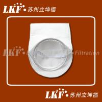 China PP Filter Bag For water treatment wholesale