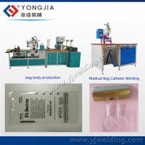 China rf urine bag making machine on sale