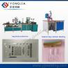 China rf urine bag making machine wholesale