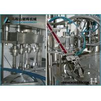China Soft Drink Automatic Filling Machine For Doypack   Standup Pouch wholesale