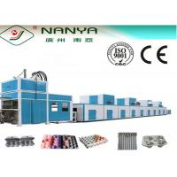 China Energy Saving Fully Automatic Pulp Molding Machine , Egg Tray Manufacturing Machine on sale
