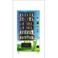 China WM0 - W Snack And Drink Vending Machine With Double Layer Glass Infrared Detect wholesale