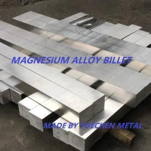 China Magnesium alloy rod WE54 Mg rod WE54-F magnesium alloy billet ASTM B107/B107M-13 WE54 magnesium alloy bar tube pipe wholesale