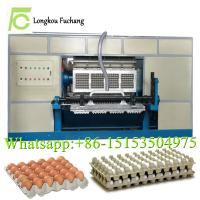 China fully automatic 3000 pieces paper pulp molding egg tray machine/ paper pulp forming egg box machine 86-15153504975 wholesale