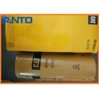 China Excavator Replacement Parts Caterpillar 1R-0739  093-7521 5I-8670 Engine Oil Filter , Genuine Parts on sale