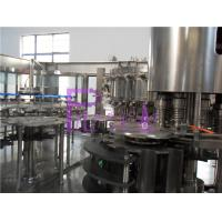 China Full Automatic Energy Soft Drink Filling Line Aseptic Juice Processing Equipment wholesale