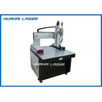 China Optical Fiber Laser Metal Welding Machine Customized Automatic Fixture For Mass Production wholesale