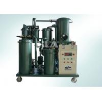 China Selected Materials Portable Lube Oil Purifier / Bearing Oil Purification System wholesale