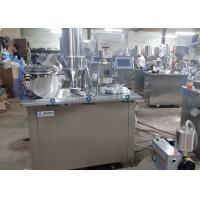 Buy cheap Improved Type Semi-auto Capsule Filling Machine WIth Touch Screen Operation High from wholesalers
