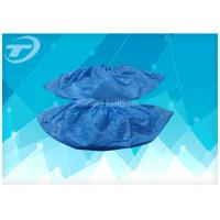China Medical Non Slip Shoe Covers , Breathable Disposable Foot Covers 35-40g/M2 wholesale
