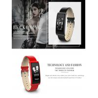Buy cheap Luxury leather strap smart wristband C9 assistive touch screen heartrate from wholesalers