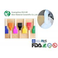 China LSR 6250-40.Nipple Food Grade Silicone Rubber Mold Making Rubber Kitchenware Baking Molds. wholesale