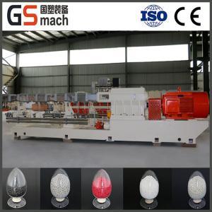 China Plastic Calcium Carbonate filler masterbatch making machine line wholesale